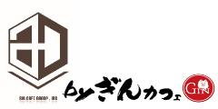 ぎんカフェグループ